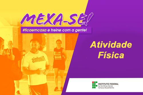 mexa-se500x333